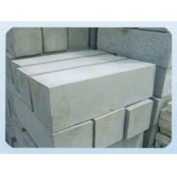 Buy cheap China cement hollow block factory/machine from wholesalers