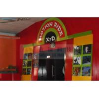 Buy cheap Pakistan XD Theatre X7D Motion Ride With Cinema Special Effects product