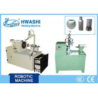 Buy cheap Automatic MIG Tig Welder , Circular Seam / TIG Welding Machine PLC or CNC control from wholesalers