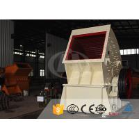 Buy cheap Mining Hummer Stone Crusher Machine Light Mechanical Structure High Ratio from wholesalers