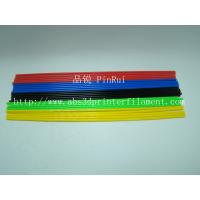 Buy cheap Colorful Customize 3mm Filament Pla Printer Filament For 3d Pen product