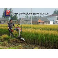 Buy cheap Agriculture Farm Machinery 8HP Wheat Reaper Binder 50mm Mini Cutting Height from wholesalers