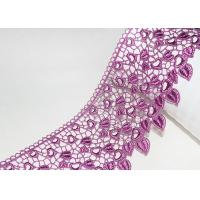 Buy cheap Pink Guipure Embroidered Lace Trims With Heart-shaped African Cord Lace Design from wholesalers