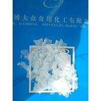 Buy cheap No Iron Aluminum Sulfate 17% from wholesalers