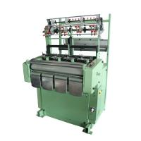 Buy cheap Double weft hooks needle loom 4/130 from wholesalers