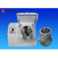 Buy cheap 4L 220V 0.75KW Horizontal Planetary Ball Mill Laboratory Scale Powder Milling product
