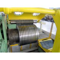 Buy cheap CE / SGS Hot Dip Galvanized Steel Coil For Window Blinds and Fencings from wholesalers