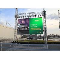 China Front / Rear Service Outdoor Rental LED Display High Brightness With CE Certification on sale