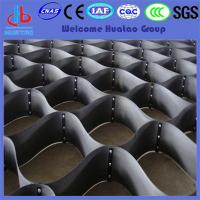 Buy cheap PP /HDPE geocell product
