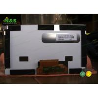 Buy cheap Industrial 5.0 Inch Sharp LCD Replacement Screen from wholesalers
