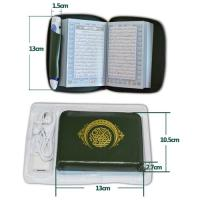 Buy cheap OEM Electronics Quran Read Pen 8GB Memory Gift Digital Koran Reader QT701 from wholesalers