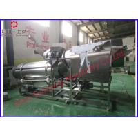 Buy cheap Customized cereal maker nutritional rice powder machine processing equipment from wholesalers