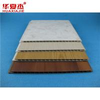 Buy cheap Decorative Plastic UPVC Bathroom Wall Panels 250mm * 8mm product