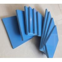 Buy cheap PVC hard board polyvinyl chloride boards from wholesalers