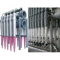 Buy cheap High Efficiency Low Consistency Cleaner from wholesalers