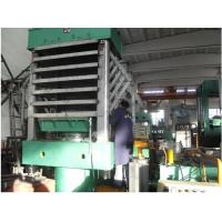 Buy cheap Foaming Vulcanizing press from wholesalers