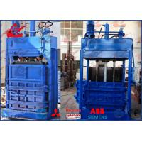 Buy cheap Best Quality Vertical Waste Cardboards Balers Hydraulic Waste Baling Machine from wholesalers