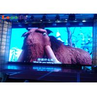 Buy cheap SMD2121 HD Indoor Rental LED Display P4 , Led Video Wall Rental 1600 nits from wholesalers