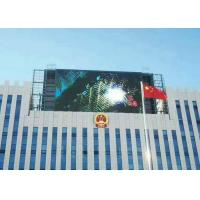 Buy cheap RGB DIP346 P16 Outdoor Rental LED Display advertising 256x256mm module from wholesalers
