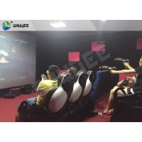 Buy cheap Amazing Design 7D Movie Theater With 12 Special Effects / Shooting Game from wholesalers
