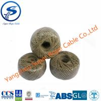 Buy cheap 100% Jute Yarn Jute Twine,DIY supplier cheap twine jute, Jute twine,jute rope,Jute yarn,nature jute,hemp twine from wholesalers