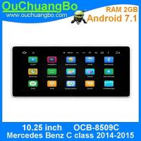 Buy cheap Ouchuangbo 10.25 inch car audio android 7.1 for Mercedes Benz C class 2014-2015 with 1024*600 bluetooth SWC calendar from wholesalers