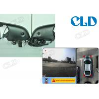 Buy cheap BMW X1 Car Parking Security Cameras System IP67 Shocking Sensor, HD Cameras from wholesalers