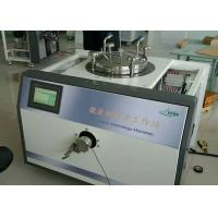 Buy cheap High temperature vacuum atmosphere tube furnace microwave heating system from wholesalers