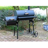 Buy cheap Big Train Garden Smoke Oven grill home barbecue charcoal outdoor from wholesalers