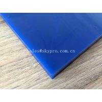 Buy cheap Conveyor Skirting Rubber PU Strips Wear - resistant Polyurethane Skirt Fire Resistent PU Skirt Sealing product