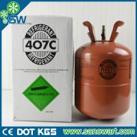 Buy cheap Air conditioner gas r407c refrigerant fill in cylinder With DOT certificate 11.3kg from wholesalers