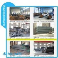 Buy cheap Fish Meal Processing Technology from wholesalers