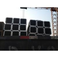 Buy cheap S355 Structural Seamless Square Hollow Sections from wholesalers