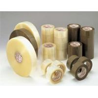 Buy cheap Bopp tape from wholesalers