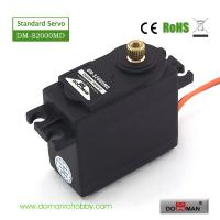 Buy cheap DOMAN RC car robot helicopter used DM-S2000MD metal gear high torque 20kg digital rc servo from wholesalers