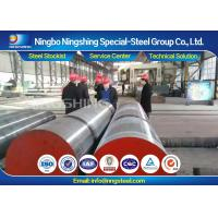 Buy cheap DIN 1.2713 Hot Work Tool Steel Forged Round Bar Machined Surface For Pressure Plates from wholesalers