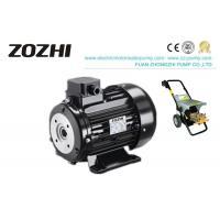 Buy cheap Car Washing Equipment Hollow Shaft Motor HS132M2-4 11KW Durable Induction from wholesalers