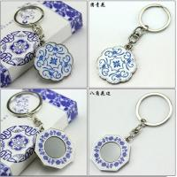Buy cheap Blue and white porcelain Metal keychain product