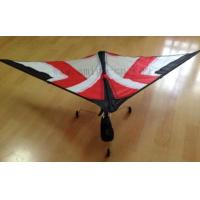 Buy cheap DIY UAV Aircraft Aeromodelling-WJ01RC-KITE from wholesalers