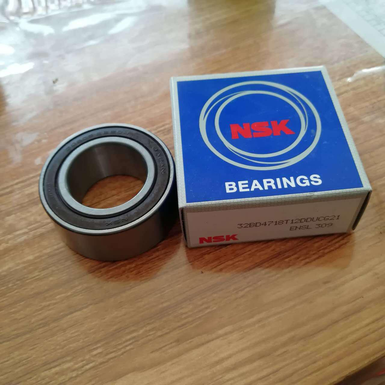 Buy cheap Auto High Speed Air Con Pump Bearings, 32BD4718 NSK Magnetic Clutch Bearing from wholesalers