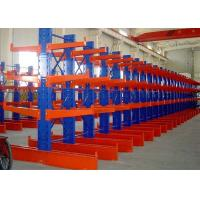Buy cheap Heavy duty metal lumber storage racks structural cantilever rack double face from wholesalers