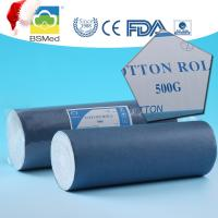 Buy cheap Disposable Medical Cotton Roll , Absorbent Bleached Large Cotton Wool Roll product