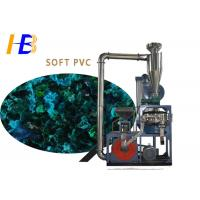 Buy cheap Powerful Soft PVC Plastic Material Grinders For Regrinding Coarse Powder 3000*2800*3900mm from wholesalers