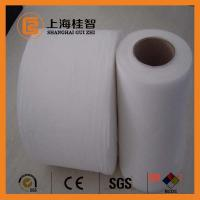 Buy cheap Non Woven Spunbond Wrinkle Free Non Woven Cotton Fabric Wet Wipes Material from wholesalers