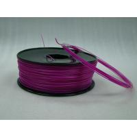 Buy cheap Soluble in lemon juice HIPS 3d Printer Filament HIPS filament from wholesalers