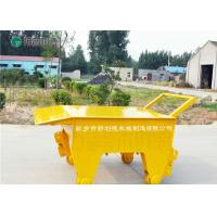 Buy cheap customized 500kg manual rail cart for bay cargo handling with push/pull rod from wholesalers