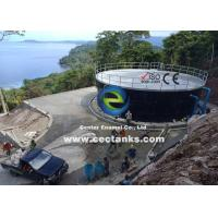Buy cheap Bolted Sewage / Waste Water Tank applied in Chemical Plant / Food Processes / Fire Protection product