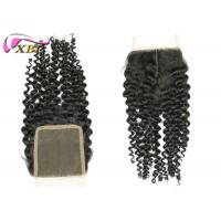 Buy cheap Swiss Lace Middle Part Closure Malaysian Curly Hairstyle For Girl Hair Wig from wholesalers