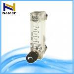Buy cheap Air / Oxygen Flow Meter / 0.06M3/H - 0.6M3/H Ozone Flow Meter from wholesalers