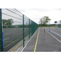 Buy cheap Horizontal Double Beam Twin Wire Mesh Fencing With Electro Galvanized from wholesalers